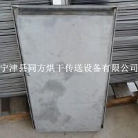 同方供应不锈钢包角托盘 焊接托盘