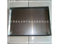 同方直销焊接冷冻盘 不锈钢食品托盘