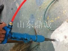 郴州QCZ-1气动冲击式钻机 手持式风动凿岩机 矿用防爆气锤