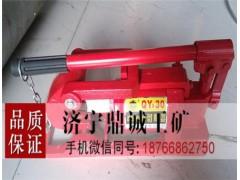 一体式液压钢丝绳切断器 QY48剪绳器 整体式钢丝绳切割机