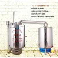 酿酒设备厂批发传成酒械不锈钢环保小型酿酒设备