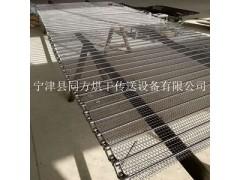同方加工不锈钢网带 烘干机传送网带