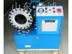厂家直销的钢管缩管机
