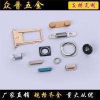 东莞精密CNC加工中心众普五金定做各类手机外壳卡槽零部件加工
