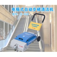 安徽巢湖全自动电线步梯清洁机 电瓶式电扶梯清扫吸尘一体机