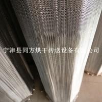 不锈钢食品输送网带 人字型加密网链 全不锈钢链网