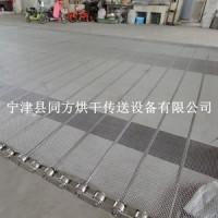 直销不锈钢枝干网链 烘干机筛网输送带 筛网式穿杆链