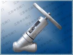 江蘇生產Y型焊接截止閥比較好的廠家在哪邊?
