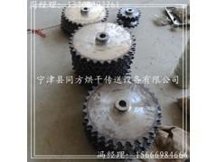 同方直销50.8双节距链轮 2寸大滚子传动齿轮