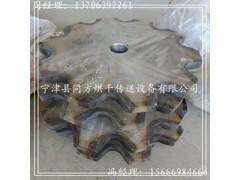 同方定制单双排链轮 工业传动齿轮