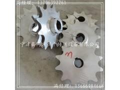 定制不锈钢链轮齿轮 传动链轮 机械输送链轮