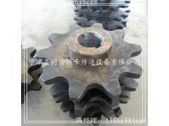 直销单排 双排链轮 机械传动链轮 非标链轮