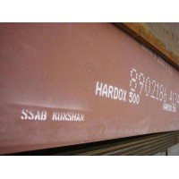 辽宁118个厚的35#高强度碳素结构钢生产厂家