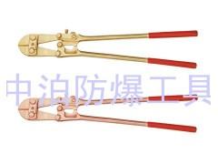 厂家直销优质线圈工具 桥防牌257A防爆断线钳