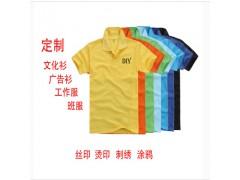经典的文化衫设计 来源于细节个性化