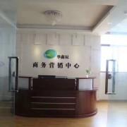 深圳市华鑫辰科技有限公司