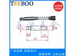 不锈钢铝型材幕墙配件弹簧插销304不锈钢插销支持定制
