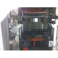 冷芯机生产加工