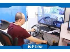 太原模拟学车机代理 小本致富竞争小