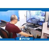 驾校模拟学车设备 小本开模拟学车馆