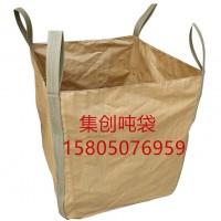 襄阳运输吨袋 襄阳PP集装袋 襄阳垃圾吨袋