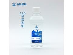 广安市白矿油、无色无味白矿油、食品加工专用白矿油