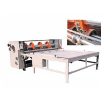 纸箱包装机械制造厂家