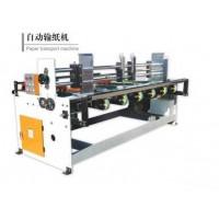 纸箱包装机械加工商
