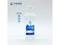 上海黄浦区厂家批发5号工业级白油价格多少