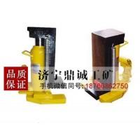 贵州贵阳液压千斤顶 爪式千斤顶 油压顶升器起道机 起顶机