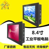 廊坊电阻屏8.4寸工控一体机win7系统品牌产品