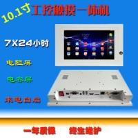 保定电容屏10.1寸工控一体机安卓厂家型号