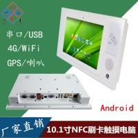 沧州宽温宽压10.1寸工控一体机安卓产品图片