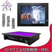 邢台电阻屏10.4寸工业平板电脑详细参数