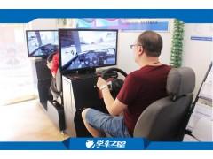 模拟学车体验馆 给你不一样的学车环境