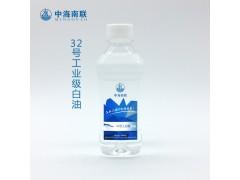 上海徐汇68号工业级白油/金属清洗剂厂家送货上门