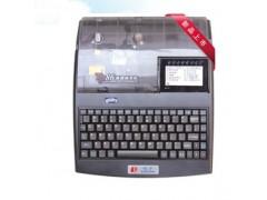 硕方TP86电脑线号印字机