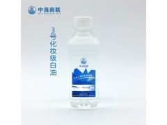 上海长宁碳氢溶剂油/68号工业级白油厂家批发联系朱生
