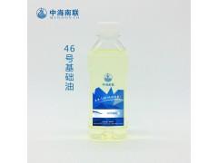 上海虹口D80环保溶剂油墨涂料稀释剂/4006B级基础油报价