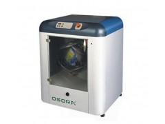 浩恩廠家供應PCB全自動油墨攪拌機電路板油墨攪拌機