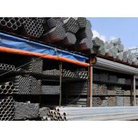 临沂无缝钢管厂家的大口径无缝管价格