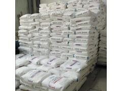 工业硼酸批发优质硼酸可试样