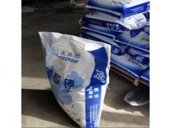 工业碳酸钾批发优质碳酸钾可试样