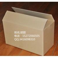 虎门陈村纸箱加工长安乌沙纸箱厂虎门纸类包装
