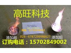 环保油添加剂安全环保热值高调油必备
