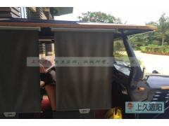 景区豪华观光车应该用什么样的遮阳帘 上久遮阳供应