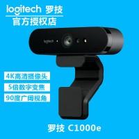 罗技CC1000e商务视频高清会议培训广角直播高清摄像头