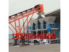 工业盐定量包装机/珍珠岩定量包装机