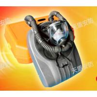 天盾供应正压式氧气呼气器