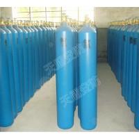 天盾供应氧气充气瓶 氧气瓶